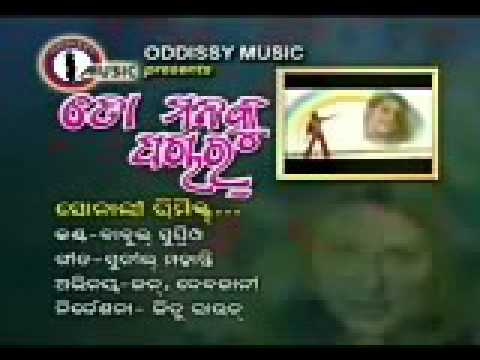 Sonali Tote Bhala Pai Bhul Kali by Rajendra Gardia