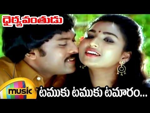 dhairyavanthudu songs