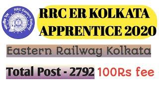 RRC ER Kolkata Apprentice Online form 2020 || Eastern Railway Kolkata Apprentice Bharti Bumper posts