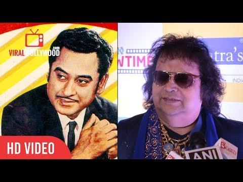 Kishore Kumar Ne Mujhe Pehle Bola Tha Bappi Tera Gaana Hit Hoga | Bappi Lahiri