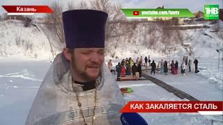 Как закалялась сталь: десятки военных на Крещении в храме святого Николая Чудотворца | ТНВ