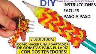 Repeat youtube video COMO HACER UN ADAPTADOR DE GOMITAS PARA EL LAPIZ CON DOS TENEDORES. TUTORIAL DIY