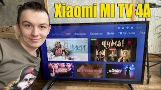 ТЕЛЕВИЗОР XIAOMI MI TV 4A - ТЕЛЕВИЗОР НА ANDROID ЗА 12000 РУБЛЕЙ!
