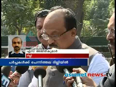 Asianet News@1pm 6th March 2014 Part 1