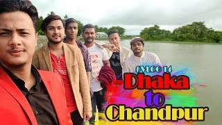 Amazing Trip to Beautiful Chandpur । The Home of Hilsha Fish