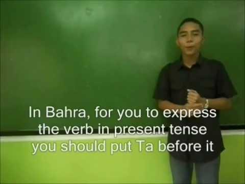 Chavacano Spanish Video Lesson [Part 1]