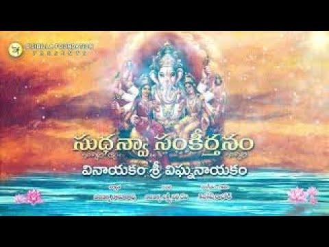 Vinayakam Sri Vighnanaayakam - Kanakesh Rathod
