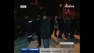 События: Новые подробности взрыва в Харькове
