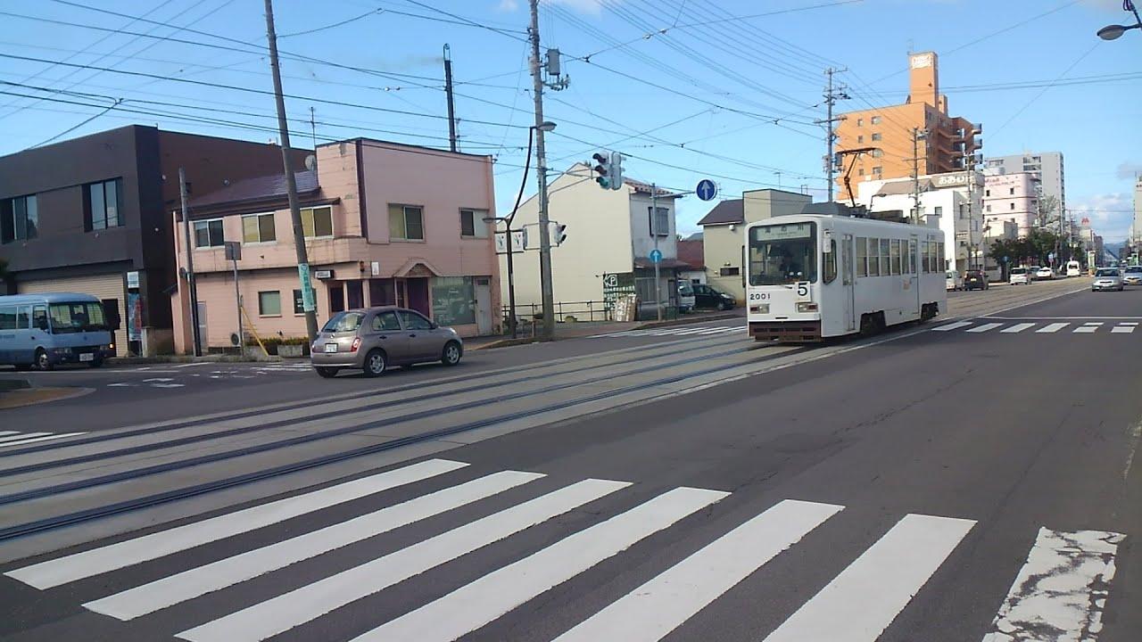 函館市電 函館市交通局2000形電...