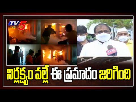 BJP Somu Veerraju on Vijayawada Swarna Palace Incident | TV5 News teluguvoice