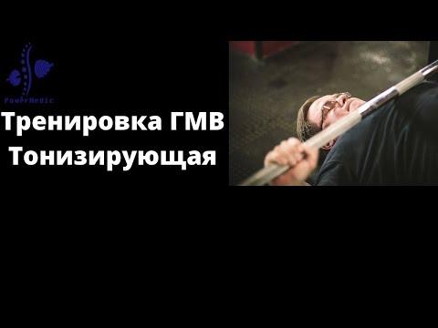 Жим Лежа- Тонизирующая Тренировка ГМВ - Спортивная Адаптология Профессора Селуянова