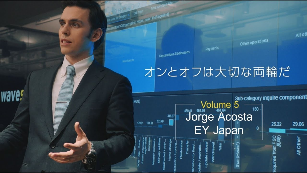 EY Japan Employee PV Vol.5