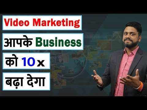 How To Grow Your Business Through Video Marketing || Video Marketing- Business Growth