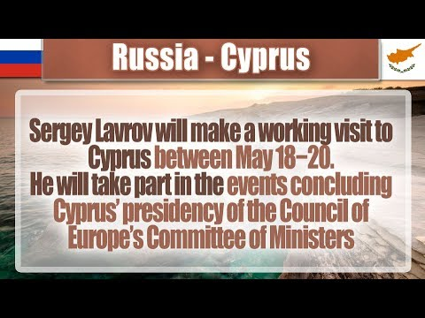 On Sergey Lavrov's visit to Cyprus