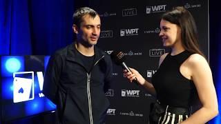 WPT Russia: Алексей Гортиков - 2-е место Главного Турнира
