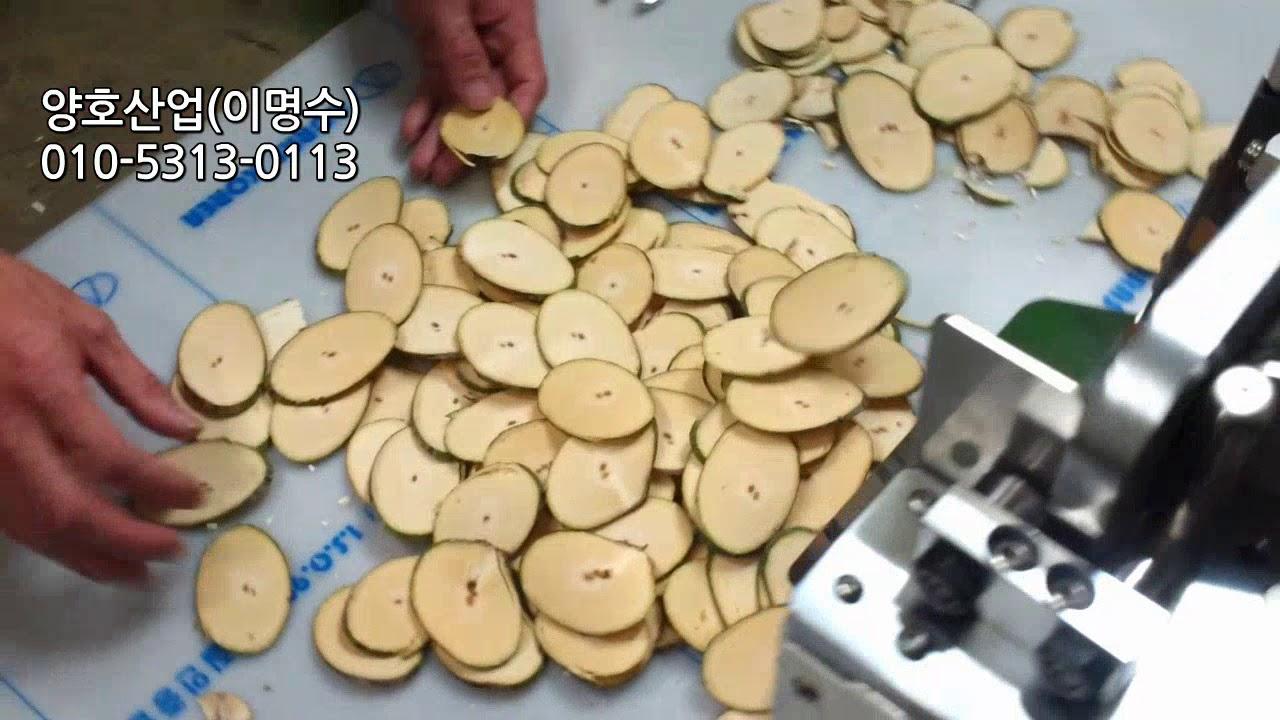 양호산업(www.azatool.com) 대표 이 명수 회사에서 제작하는 명품 기계입니다.