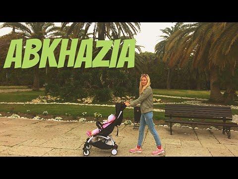 Отдых с Ребенком в Абхазии, Пицунда в 2017 году. Отель, Пляж, Море, Рестораны.