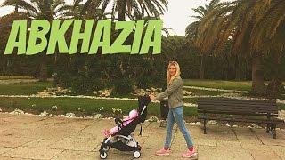 видео Абхазия отдых с детьми