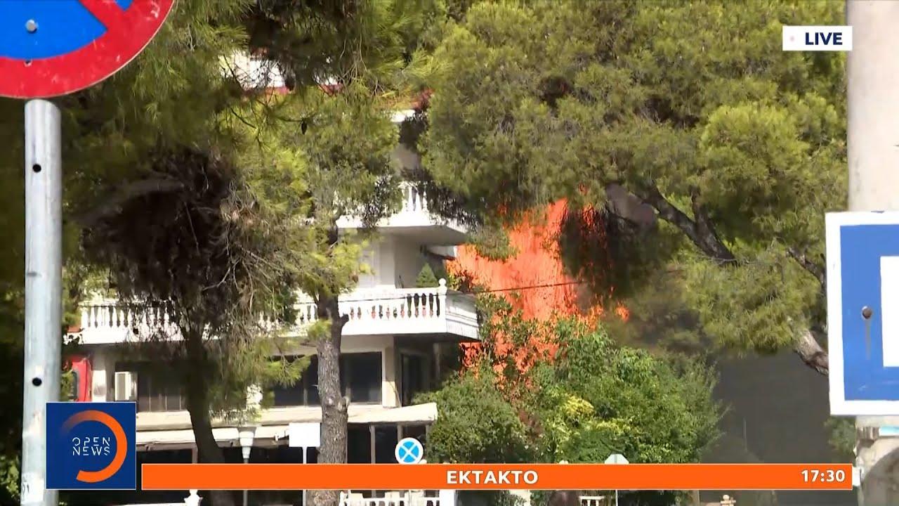 Στις φλόγες σπίτια στην πλατεία της Βαρυμπόμπης   OPEN TV