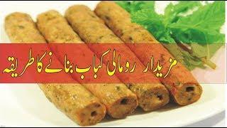 rumali kabab recipe in urdu | kashif tv |  |easy teh tarik recipe |