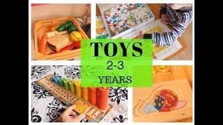видео Игрушки для детей от 2 до 3 лет. Их роль для развития ребенка