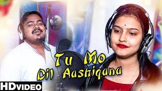 Tu Mo Dil Asikana Odia Romantic Song By Bajrangi & Sonali Nanda