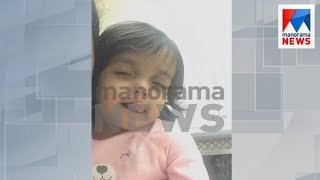 US Police find body, 'Most Likely' Of Missing 3-Year-Old Indian Girl Sherin Mathews | Manorama News