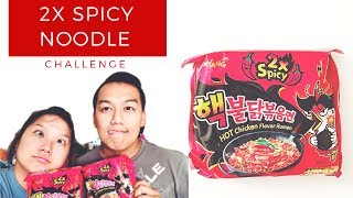 2X SPICY NOODLE CHALLENGE ft. MY HUSBAND | a for fun video