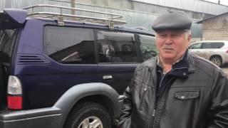 Отзыв клиента о нашей работе. Анатолий купил МЗСА 817701.004