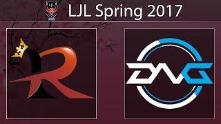 [LoL VODs] RPG vs DFM @Map1 | LJL Spring 2017 (20.01.2017)
