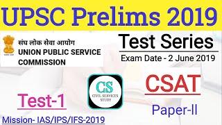 CSAT Test-01 UPSC CS Prelims 2019