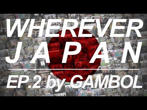 WHEREVER! EP2! หมูมะนาวเจแพนแดนอาทิตย์อุทัย (by.GAMBOL)