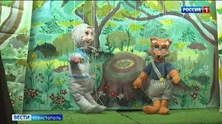Театр марионеток может появиться в Севастополе