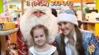 Где провести новый год 2016 в Саратове?