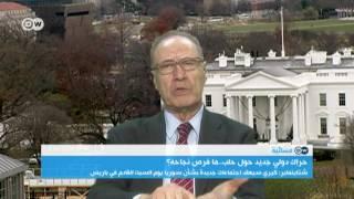 لماذا وافق الكونغرس الأمريكي الآن على تسليح المعارضة السورية بمضادات للطائرات؟