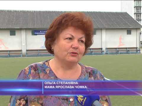 2 турнір з міні-футболу пам'яті героя АТО Ярослава Чомка
