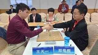 Vương Thiên Nhất vs Trịnh Duy Đồng - Những trận chiến Gây Sốt kỳ đàn