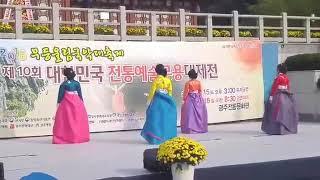 2016 무등울림국악예술제 공연 성주풀이