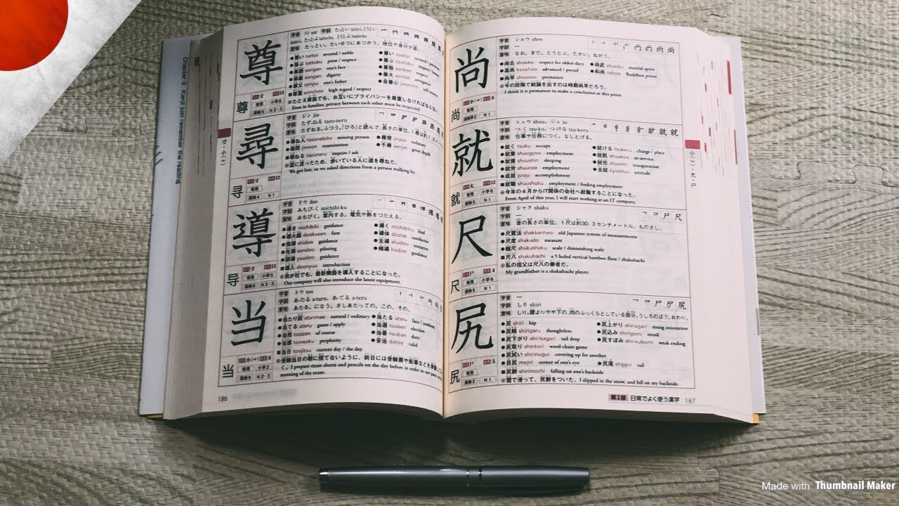 Japanese Kanji Book that could change your Life | 2500 Most