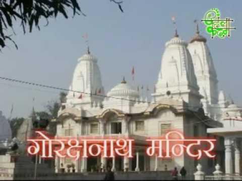 Pehla Kadam's Gorakhpur Darshan #1