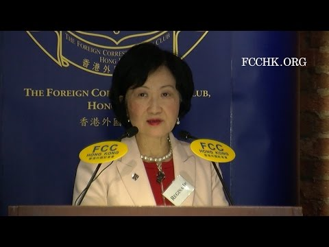 2016.04.25 Regina Ip - Hong Kong's Future: How The Government Can Build Residents' Trust