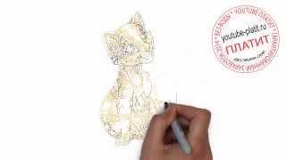 Картинки с кошками нарисованные  Как нарисовать аниме девушку кошку карандашом(83 486 рублей за 22 дня! НОВАЯ УНИКАЛЬНАЯ СИСТЕМА ЗАРАБОТКА! http://glopages.ru/affiliate/1905293 НАЖИМАЙ прямо сейчас и УЗНАЕШЬ..., 2014-07-21T04:53:20.000Z)