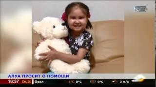 Маленькой девочке срочно нужны деньги на лечение в Сеуле