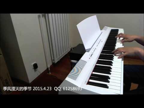 yamaha p 115 sound demo youtube. Black Bedroom Furniture Sets. Home Design Ideas