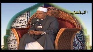 دور الإسلام وأهل البيت في انتشار الحضارة الإسلامية - الشيخ عطية السيّد إبراهيم الحشاش