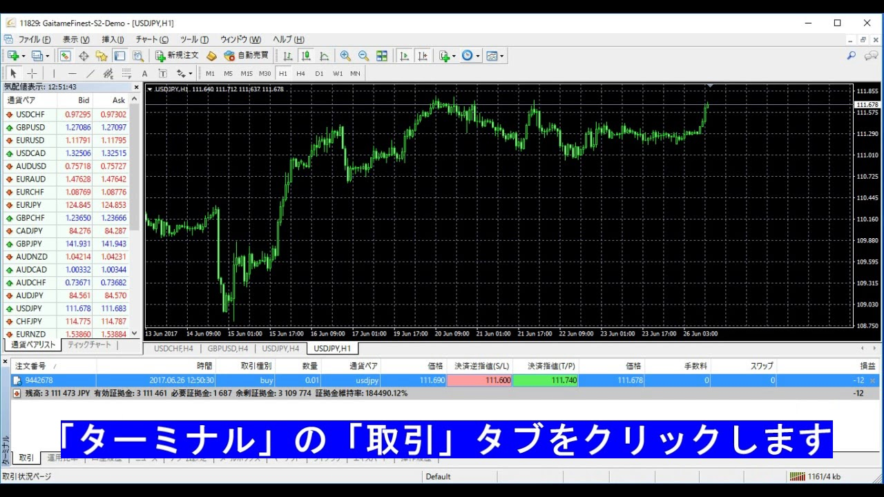 MT4・ZERO 指値・逆指値注文の取消方法 - YouTube