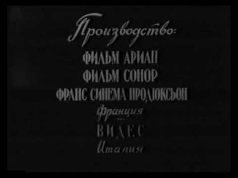 Закон РФ О защите прав потребителей (ЗоЗПП), N 2300-1
