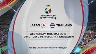 日本vsタイ バレーボール 世界最終予選 20160518