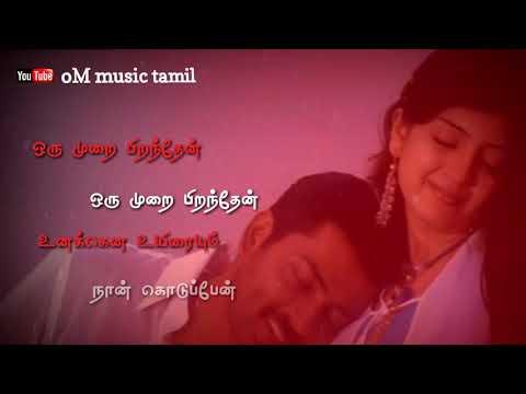 oru-murai-piranthen-song-|-whatsapp-status-|-nenjirukkum-varai-|