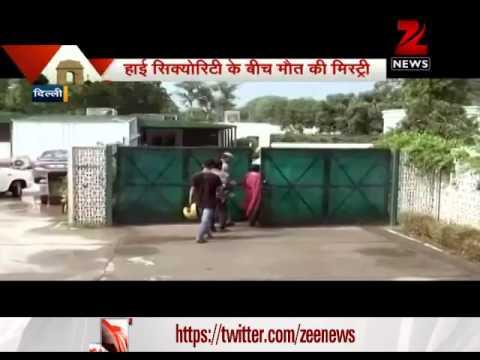 One arrested in maid's husband murder at Kumari Selja's house